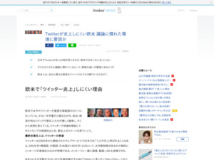 http://news.livedoor.com/article/detail/15545292/