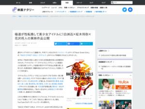 https://natalie.mu/eiga/news/306551