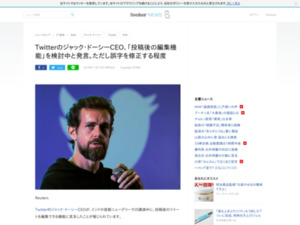 http://news.livedoor.com/article/detail/15597533/