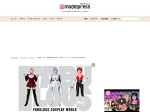https://mdpr.jp/news/detail/1804934