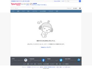 https://headlines.yahoo.co.jp/hl?a=20181114-00010002-tokyomxv-soci