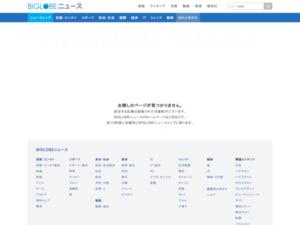 https://news.biglobe.ne.jp/entertainment/1121/jc_181121_9504661234.html