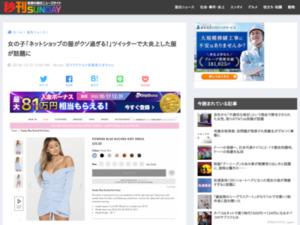 https://yukawanet.com/archives/netshop.html
