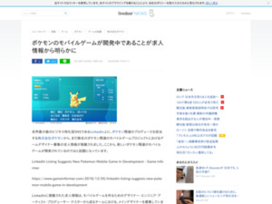 http://news.livedoor.com/article/detail/15699180/