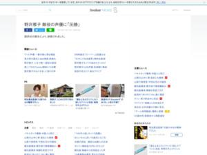 http://news.livedoor.com/article/detail/15743928/