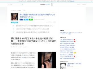 http://news.livedoor.com/article/detail/15759077/