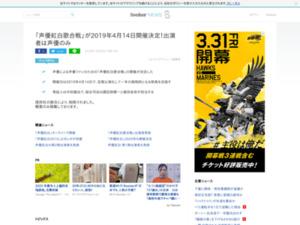 http://news.livedoor.com/article/detail/15767126/