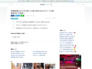 http://news.livedoor.com/article/detail/15801511/