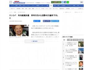 https://www.sponichi.co.jp/entertainment/news/2019/01/03/kiji/20190102s00041000185000c.html