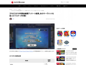 http://www.appbank.net/2019/01/02/iphone-application/1685093.php