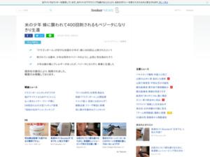 http://news.livedoor.com/article/detail/15836236/