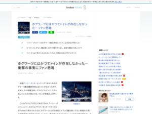 http://news.livedoor.com/article/detail/15839090/