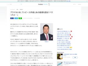 http://news.livedoor.com/article/detail/15855598/