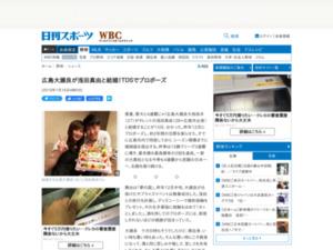 https://www.nikkansports.com/baseball/news/201901150000791.html