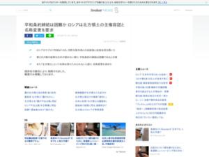 http://news.livedoor.com/article/detail/15872130/