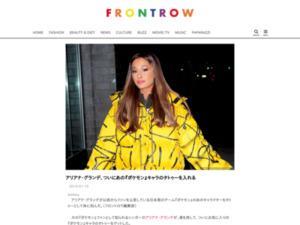 https://front-row.jp/_ct/17242912