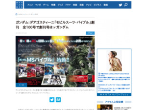 https://mantan-web.jp/article/20190115dog00m200053000c.html