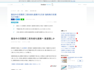 http://news.livedoor.com/article/detail/15890117/