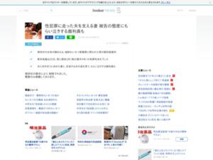 http://news.livedoor.com/article/detail/15930425/