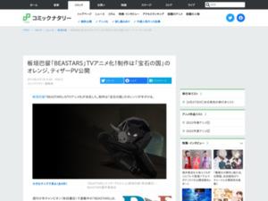 https://natalie.mu/comic/news/318999
