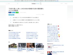 http://news.livedoor.com/article/detail/15985013/