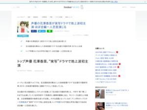 http://news.livedoor.com/article/detail/15989074/
