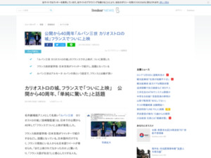 http://news.livedoor.com/article/detail/15995042/