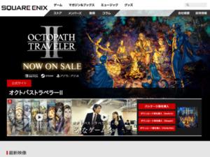 http://storia-cafe.com/event/detail.php?id=1902_1nier