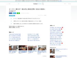 http://news.livedoor.com/article/detail/16023871/