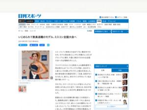 https://www.nikkansports.com/entertainment/news/201902170000633.html