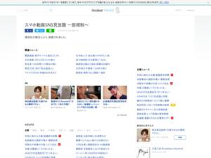http://news.livedoor.com/article/detail/16040812/
