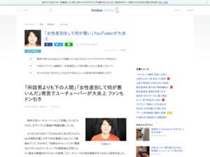 http://news.livedoor.com/article/detail/16037664/