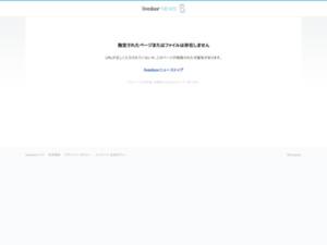 http://news.livedoor.com/article/detail/16045473/