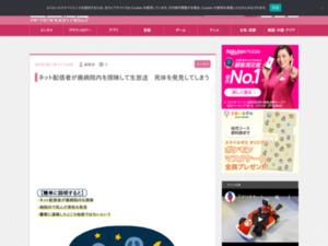 http://gogotsu.com/archives/48329