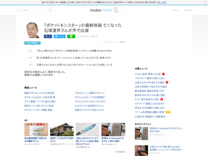 http://news.livedoor.com/article/detail/16092570/