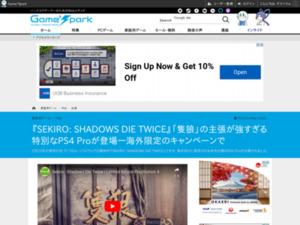 https://www.gamespark.jp/article/2019/03/04/87869.html