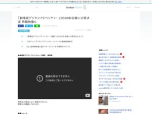 http://news.livedoor.com/article/detail/16115948/