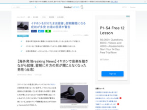 http://news.livedoor.com/article/detail/16138607/