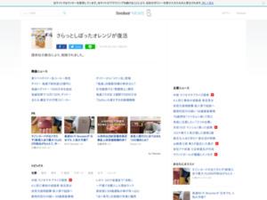 http://news.livedoor.com/article/detail/16145221/