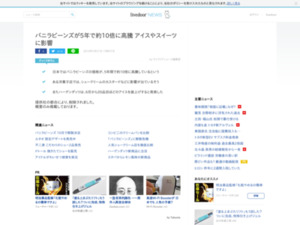 http://news.livedoor.com/article/detail/16191151/