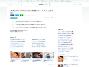 http://news.livedoor.com/article/detail/16196587/