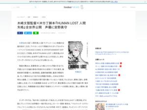 http://news.livedoor.com/article/detail/16203579/