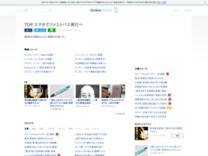 http://news.livedoor.com/article/detail/16210731/