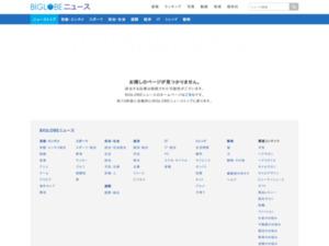 https://news.biglobe.ne.jp/entertainment/0325/sjo_190325_2569048164.html