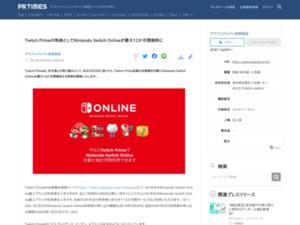 https://prtimes.jp/main/html/rd/p/000000967.000004612.html