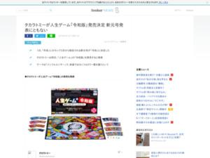 http://news.livedoor.com/article/detail/16248977/