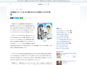 http://news.livedoor.com/article/detail/16269451/