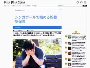 http://buzz-plus.com/article/2019/04/15/doujinshi-henshusya-news/