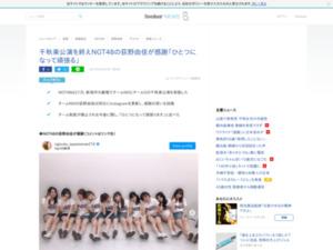 http://news.livedoor.com/article/detail/16351843/