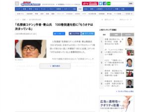 https://www.sponichi.co.jp/entertainment/news/2019/04/24/kiji/20190424s00041000376000c.html